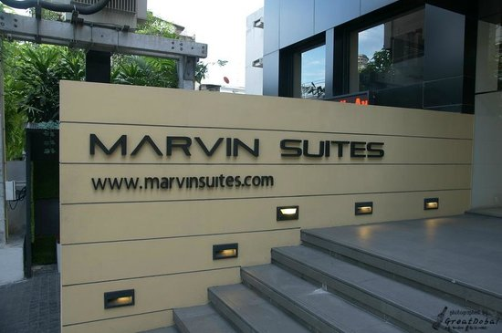 Marvin Suites : 호텔전경