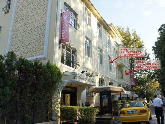 Ottoman Hotel Imperial: Ottoman 外景