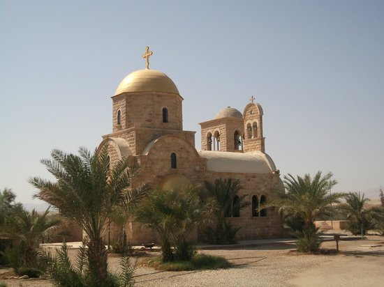 Jordan River Baptismal Site: Католический храм