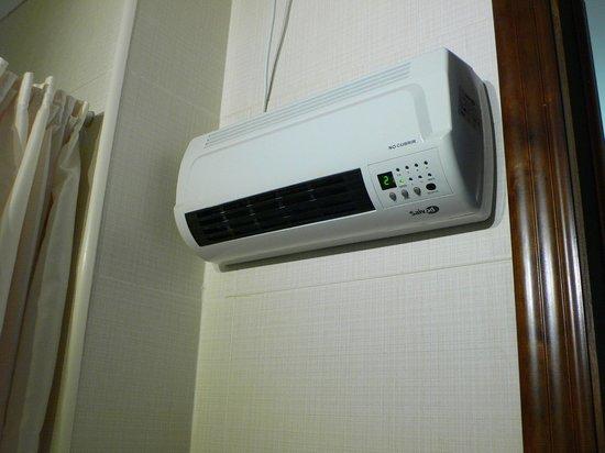 Foto de hotel don paula c rdoba calefactor ba o tripadvisor - Calefactores de bano ...