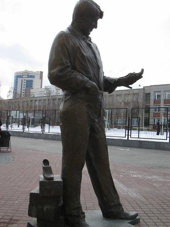 Statue of Gena Bukin
