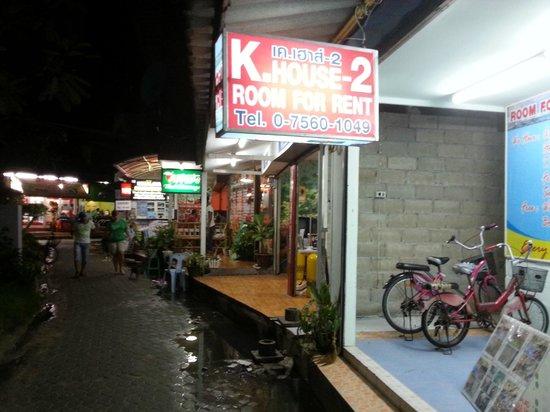 K House 2: ingresso