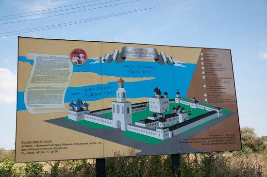 St. George Monastery: Mappa