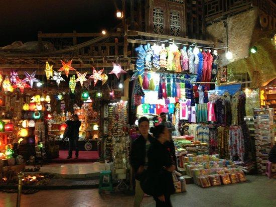 Old Market: рынок