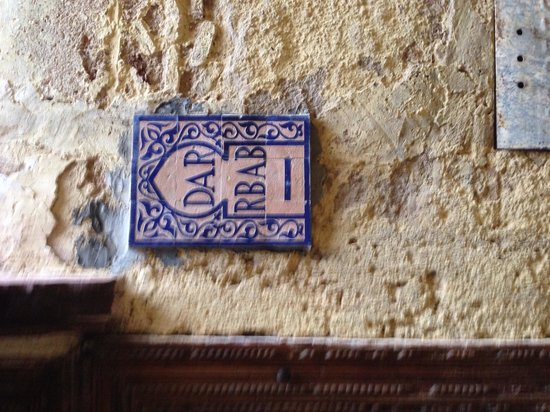 Dar Rbab: Down a quiet side street in the medina