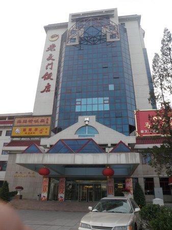 Chongwenmen Hotel: Chang Wen Men Hotel facade
