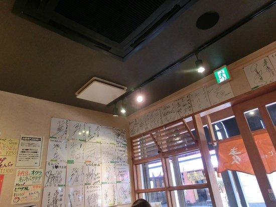 Monjamugi: 芸能人のサイン
