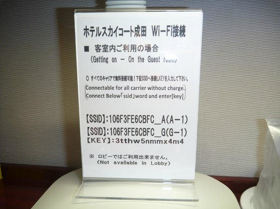 Hotel Sky Court Narita: Wi-Fiもりようできます。