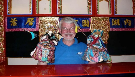 Golden Foundation Tours-Day Tour: Taiwanese hand puppet show