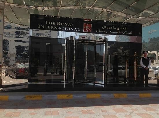 The Royal International Hotel: entrance to the royal international - abu dhabi