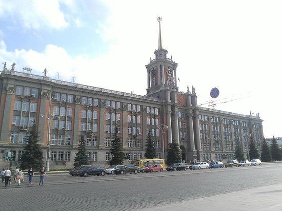 1905 Square : Площадь 1905 года