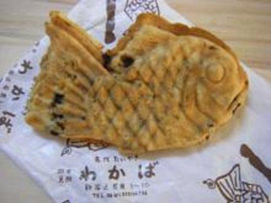 Wakaba: 鯛焼き
