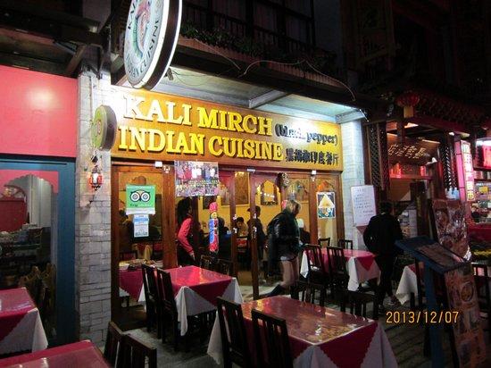 kali mirch(black pepper)indian cuisine : 外観