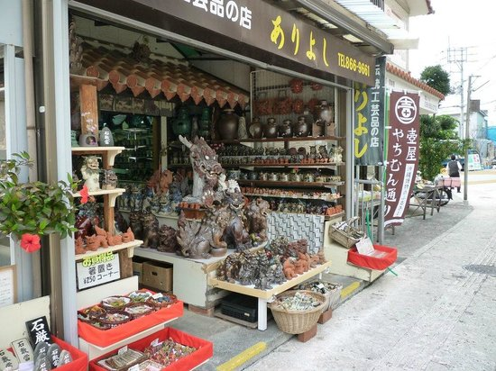Yachimun Street: お店の雰囲気