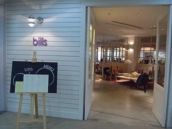 Bills, Odaiba: bills