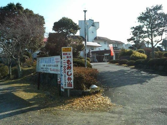 Kameyama Onsen Hotel : 期間限定の「もみじ弁当」、メニューがこれ限定だったとは…。
