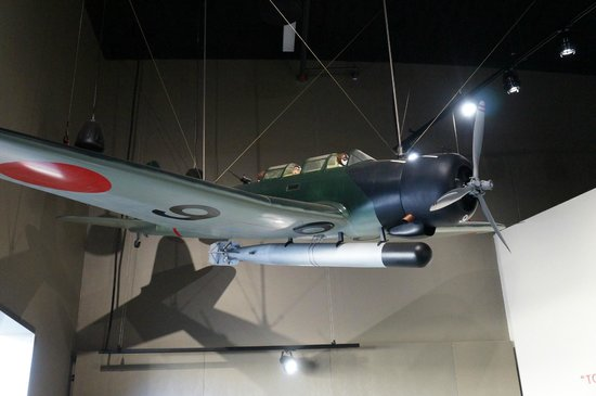 USS Arizona Memorial/WW II Valor in the Pacific National Monument : Japanese torpedo bomber in museum