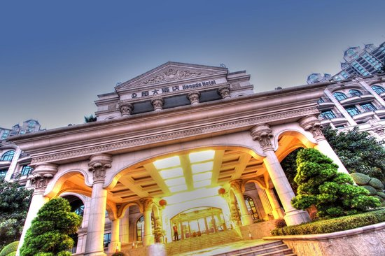 Hengda Hotel: Hengda