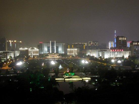 Holiday Inn Changzhou Wujin: View from my window