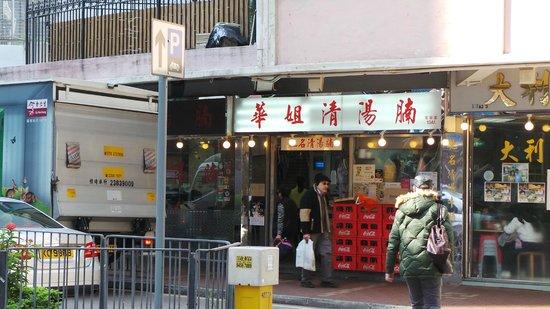 Metropark Hotel Causeway Bay Hong Kong: famous beef noodle near the Tin Hau MTR