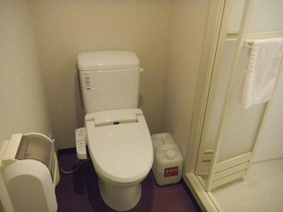 Dormy Inn Obihiro: トイレ