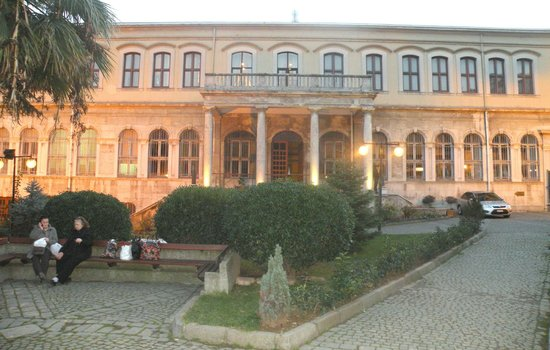 Military Museum (Asker Muzesi): Military Museum from Courtyard