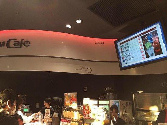 Diver City Tokyo Plaza: GUNDAM Café
