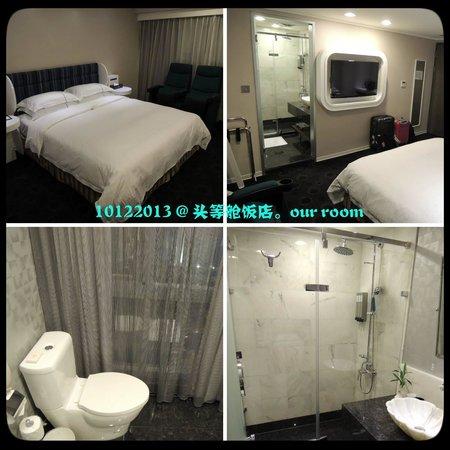 Airline Inn Taipei Zhong Hua: Our Room