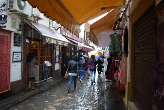 Hospederia Luis de Gongora: street