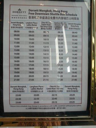 Dorsett Mongkok Hong Kong : Free shuttle schedule