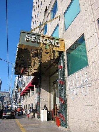Sejong Hotel: エントランス