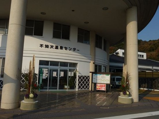 Shiranui Onsen