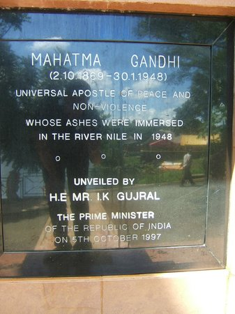 Source of the Nile - Speke Monument: Mahatma's plaque