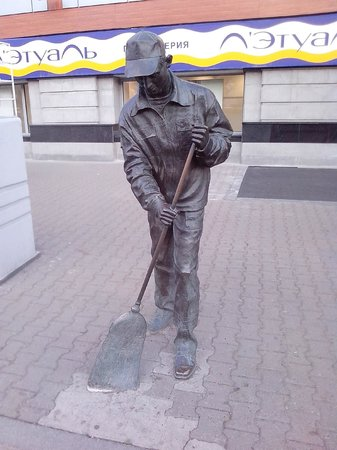 Street Sweeper Monument