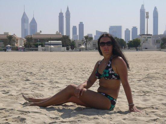 Citymax Hotels Bur Dubai: пляж