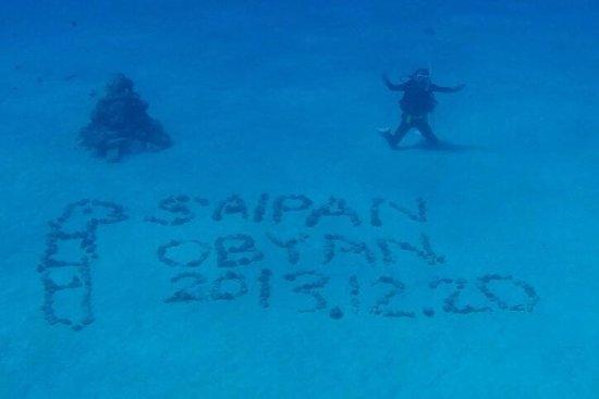 Obyan Beach : 一番乗り、日付更新も出来ました*\(^o^)/*