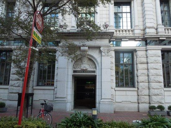 Nihonkoua Bashamichi Building: 日本興亜 馬車道ビル