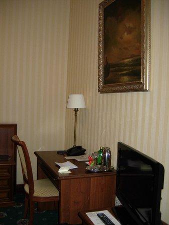 Hotel Ayvazovsky : The room