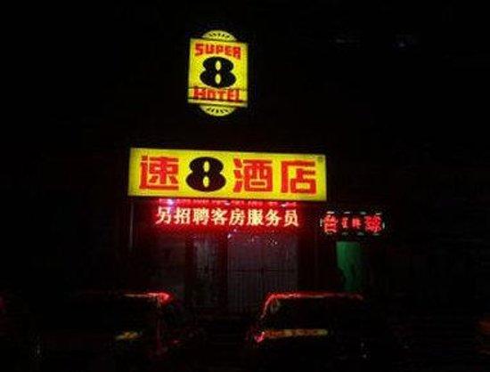 Welcome to the Super 8 Beijing Ma Jia Pu Jiao Men