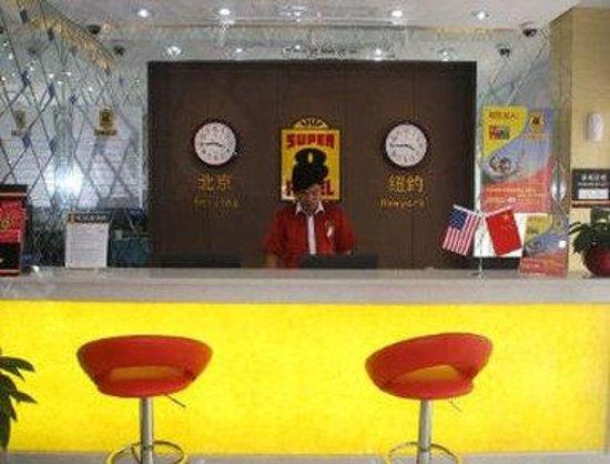 Super 8 Beijing MA Jia Pu Jiao Men: Front Desk