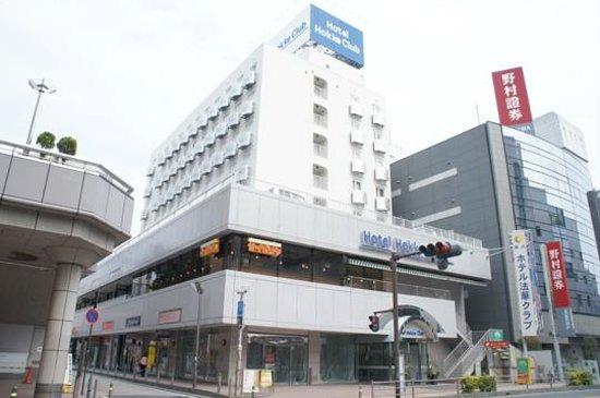 Hotel Hokke Club Shonan Fujisawa : 外観