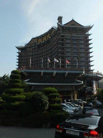 Hotel Commodore Busan: Otel Dışı