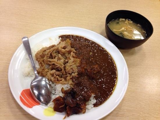 Yoshinoya: curry beef rice