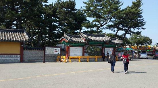 Daereungwon: Giriş