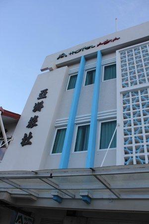 Hotel Asia Langkawi: Hotel Asia