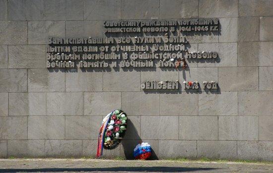 Dokumentationszentrum KZ Bergen-Belsen: duizenden slachtoffers van een fascistisch regime