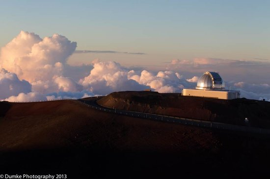 Maunakea Visitor Information Station : One of the many observatories at the top
