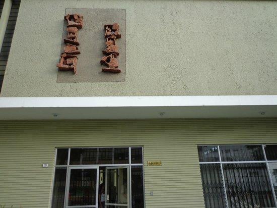 Museo Amano: logo