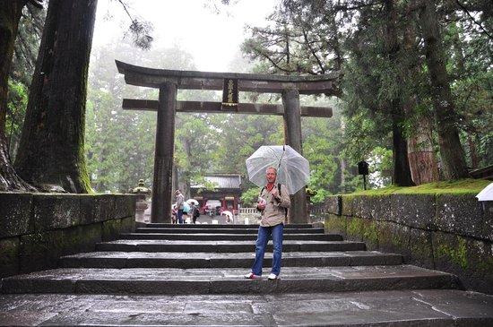 Nikko Tosho-gu: Entrada al santuario