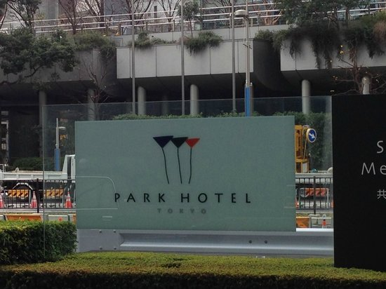 Park Hotel Tokyo : Sign outside the hotel where taxi and bus drops off and picks up